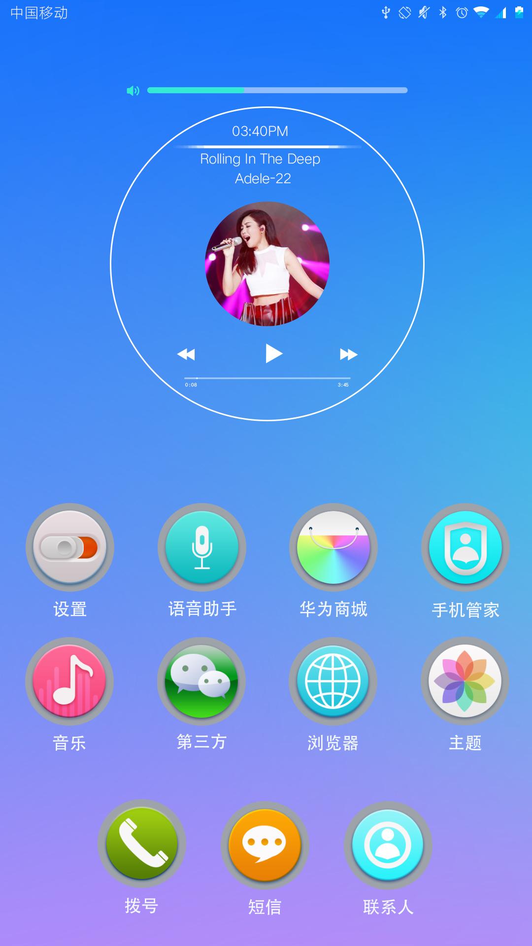 华为手机主题图标展示