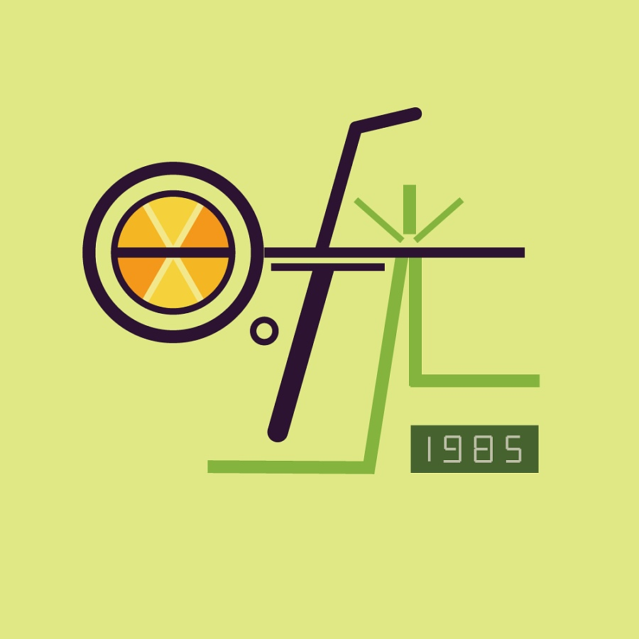 果汁店logo|标志|平面|素颜雨文