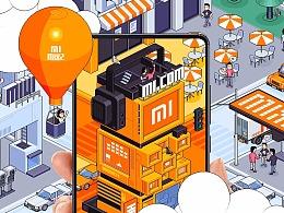 小米MIX2像素画海报设计-《MI Pixel City》