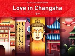 Love in Changsha