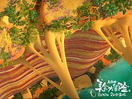 """食物也想仗剑走天涯,""""五味俱全""""的江湖设定很带感!"""
