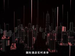 金融科技风动画/创意宣传片【泰坦云交易网络创云】