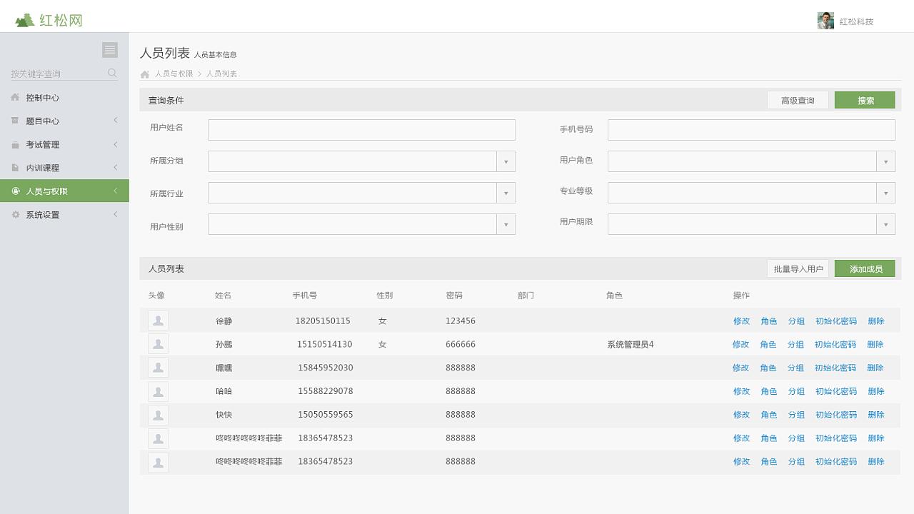 企业网站中英文版源码_企业信用报告 自主查询版 网站 (https://www.oilcn.net.cn/) 网站运营 第5张