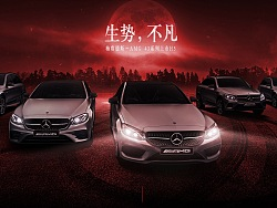 benz_AMG 43 Family H5