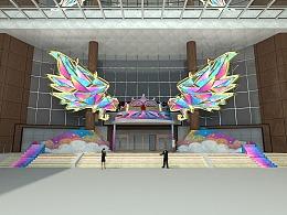 太原铜锣湾国际购物中心门头设计