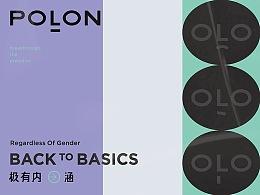|POLON BRAND DESIGN|