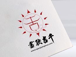 影视工作室 logo设计