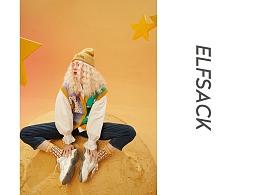 ELFSACK妖精的口袋