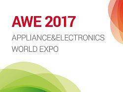 中国家电及消费电子博览会_2017展会设计
