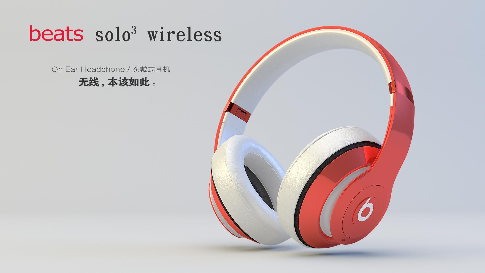 beats耳机官网_beats耳机 _排行榜大全