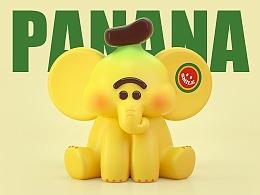 蕉绿象Panana