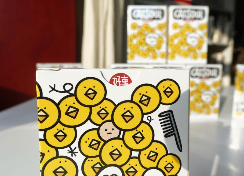查看《喵魂的鸡年创意扑克》原图,原图尺寸:800x580