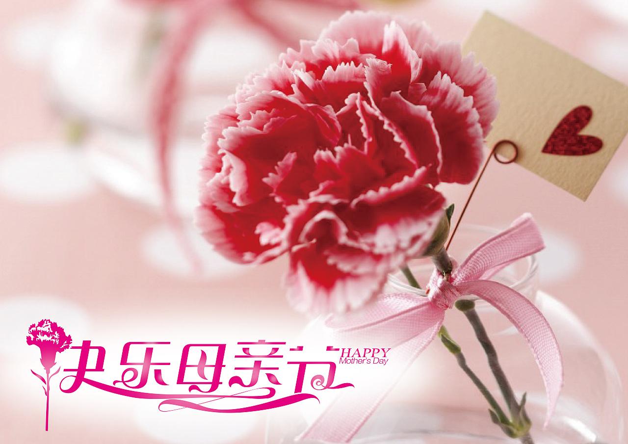 节日看点:2018母亲节感恩母亲的祝福语大全...