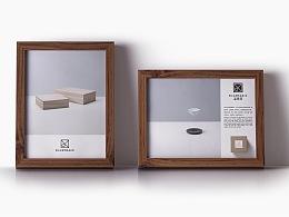 青脊 | BlueMagic | 设计师定制品牌设计
