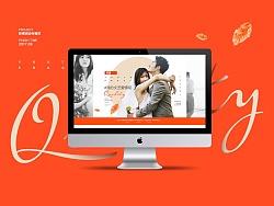 婚嫁活动页