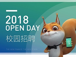 2018 | OPEN DAY