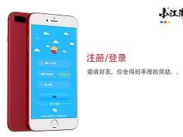 小江湖即将成为历史,这个版本将重新改名了。