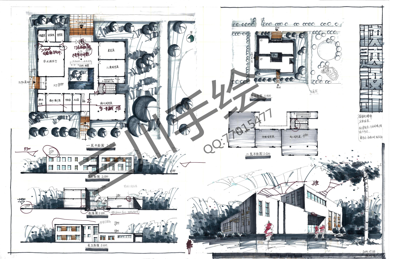 三川手绘快题设计