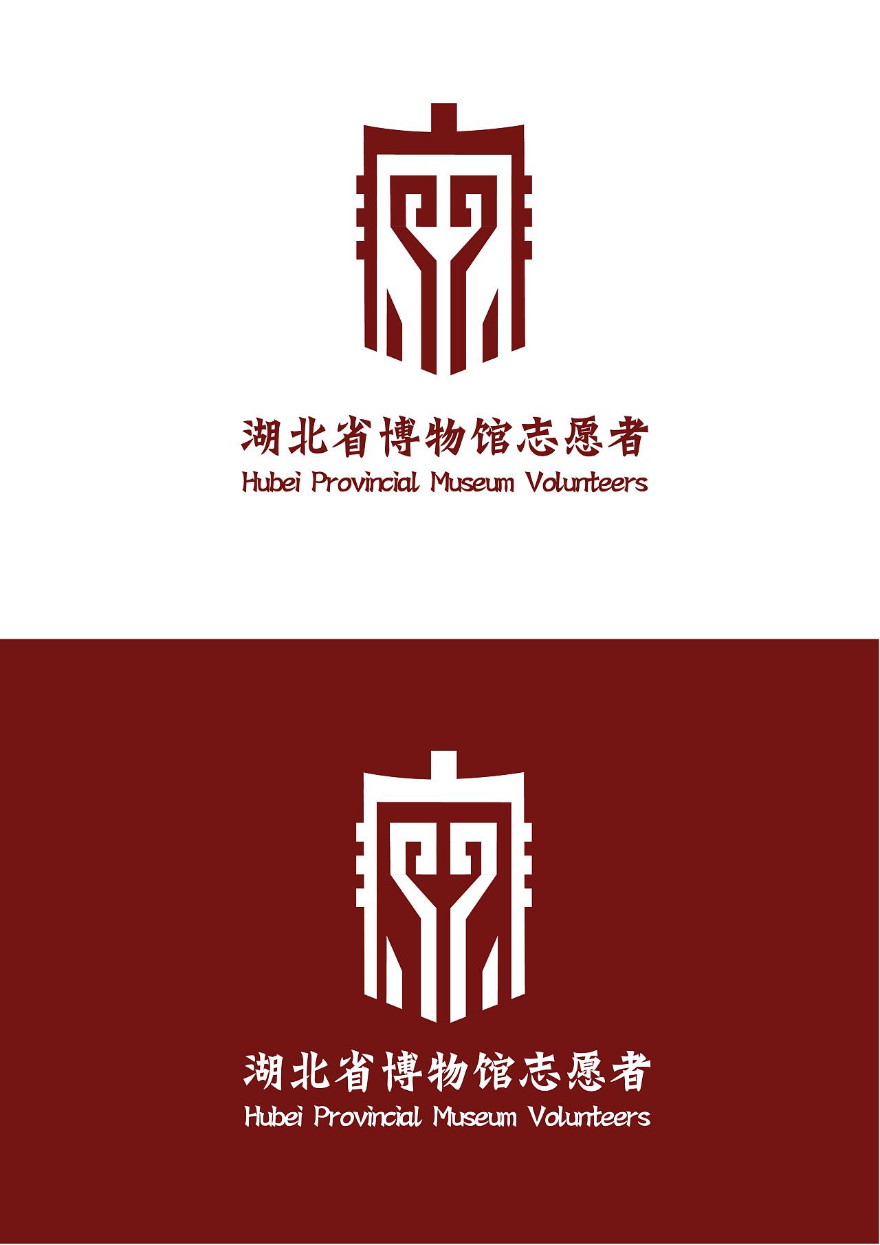 湖北省博物馆志愿者logo