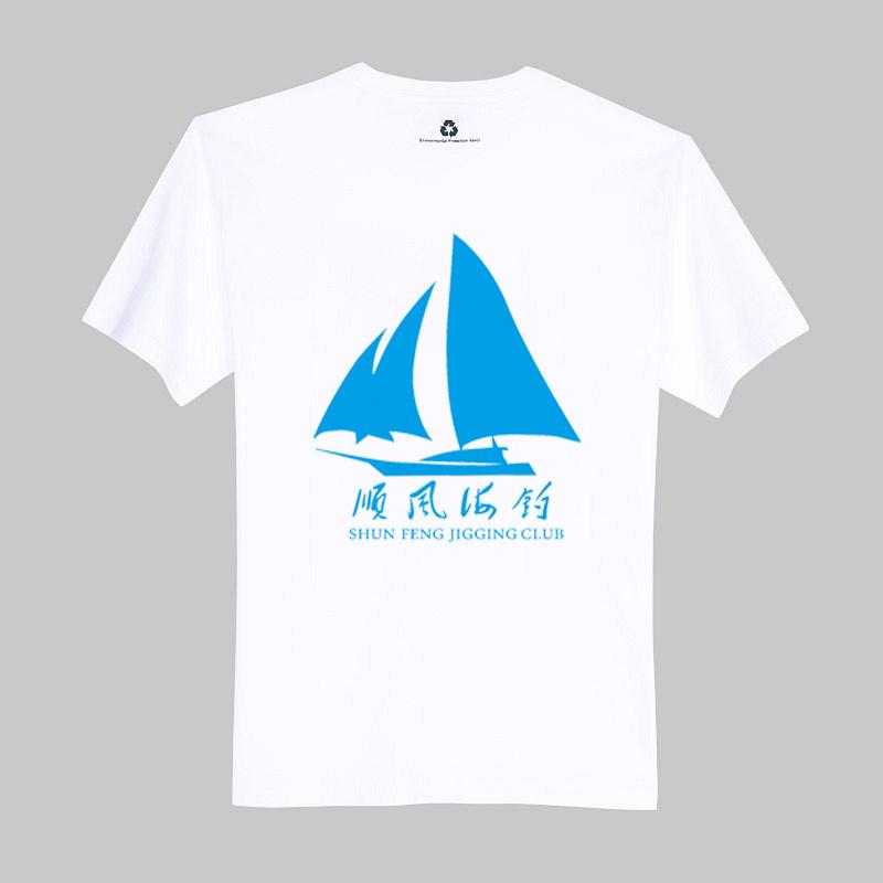 顺风��`$�ceyc_顺风海钓logo