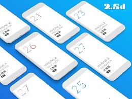两种主题两种配色的app2.5d启动页