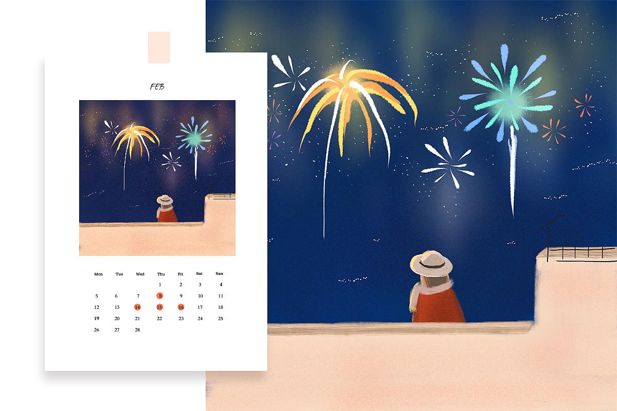 2018年绘制日历图片