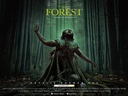 电影海报合成设计#cos自杀森林#