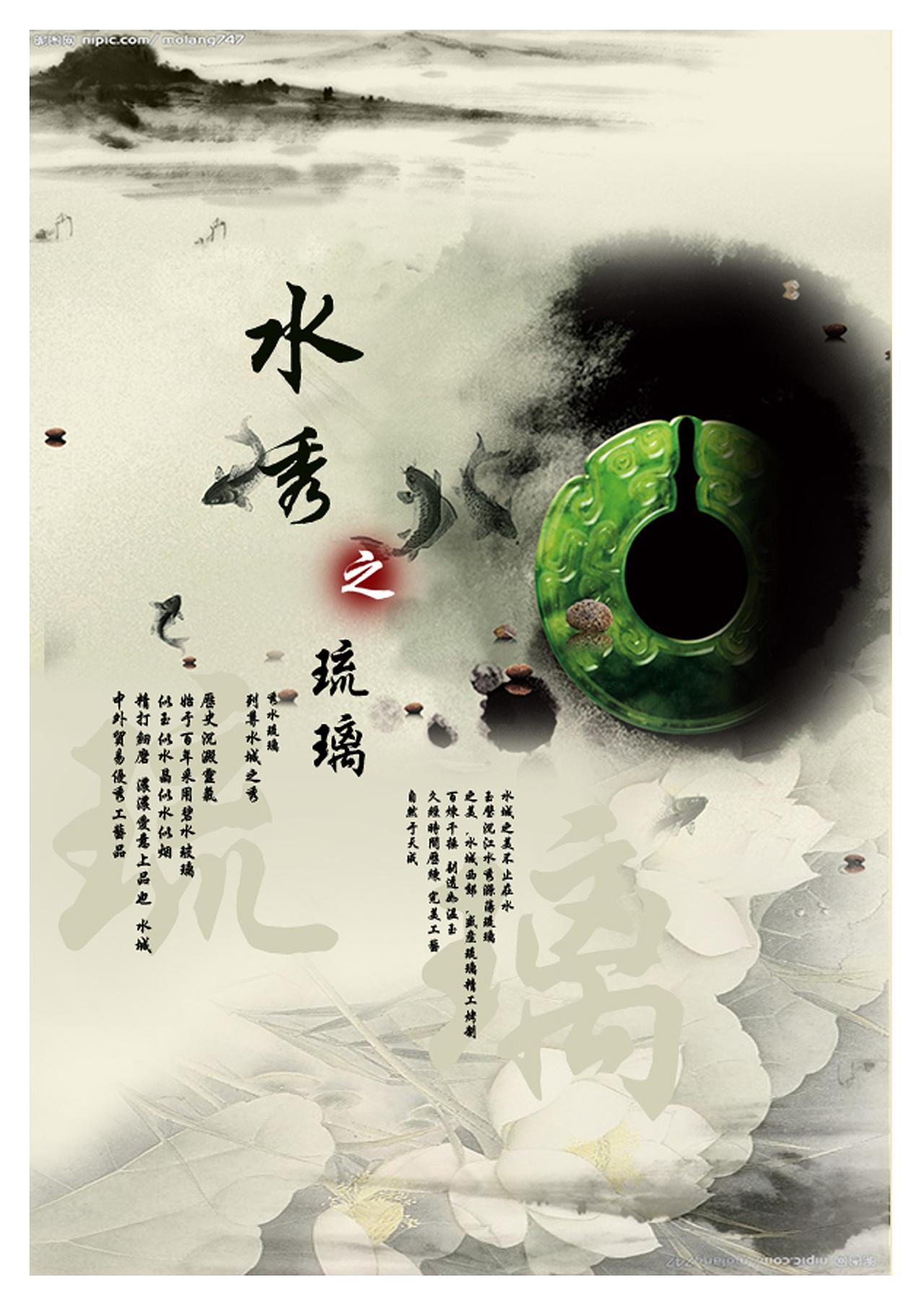 unlocker v1 9.2 中文 版