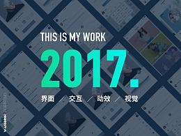 Good Bye 2017,Hello 2018!