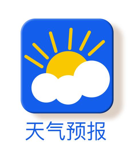 天预报_黄石电视台天气预报背景音乐