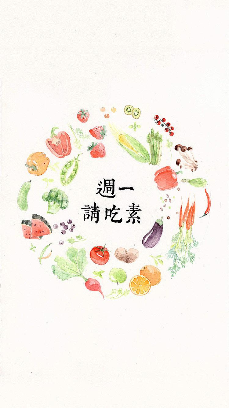 为璇姐送行画了一幅图~~~后来在百度的同事把这个图还给改成了中秋
