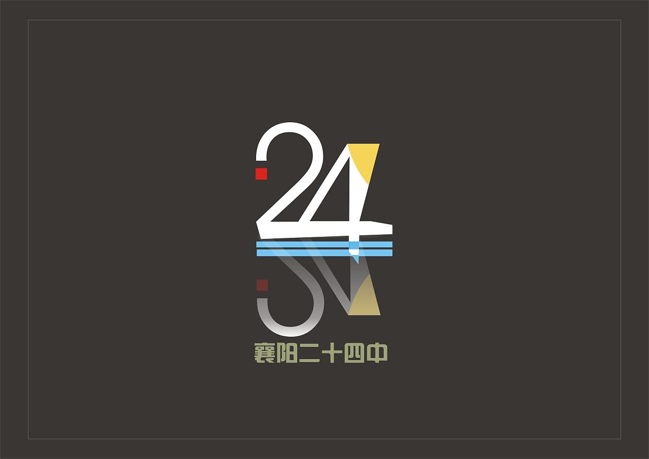 襄阳24中是一所文武艺术,选择将2和4高中高中两个成都招生图片