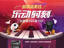 milam PC端案例(电商类)