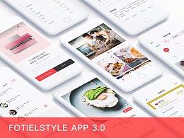 方太生活家3.0 UI设计