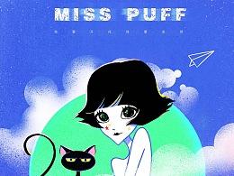 miss puff