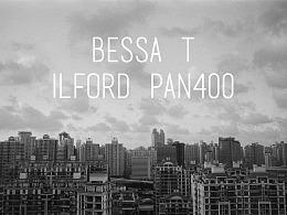 福伦达Bessa T+ILFORD PAN400