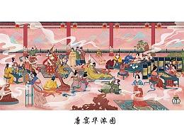 骚梅酒SOUL MUI-年会纪念版插画《唐宴华浓图》