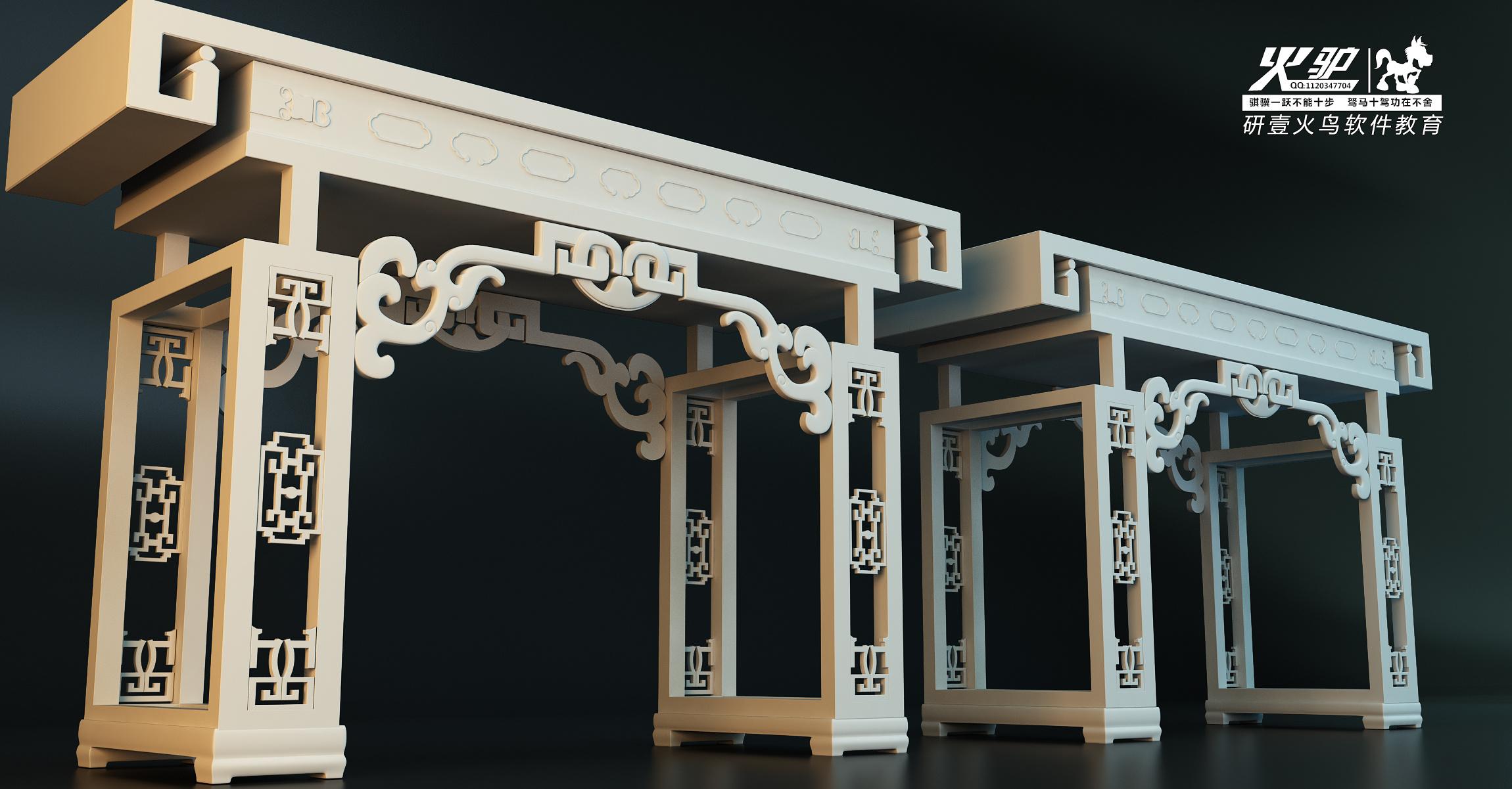 中式家具建模|三维|机械/交通|火驴 - 原创作品