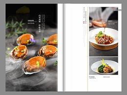 设计一个令您引以为傲的菜单|成都高档菜单制作印刷