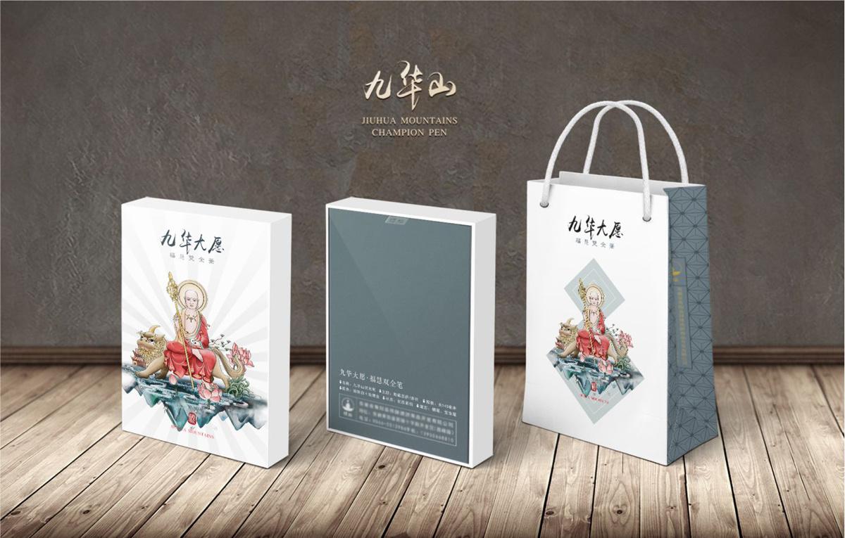 九华山文创产品设计图片