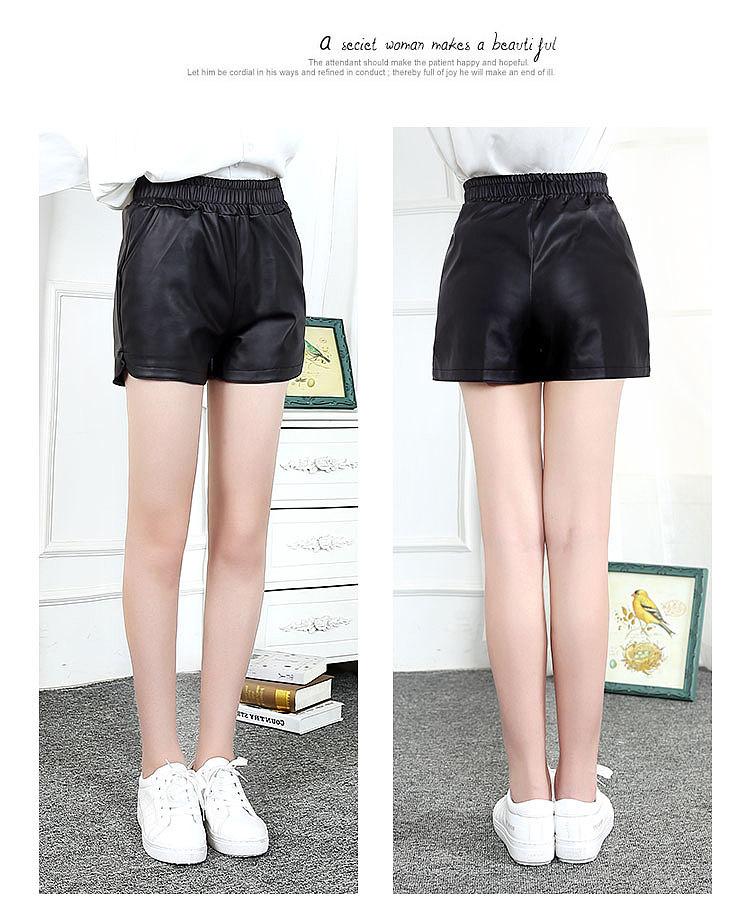 时尚皮短裤