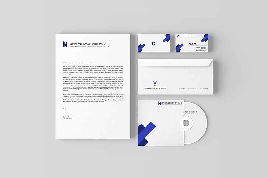 陕西华茂建设监理VI展示|VI/CI|螃蟹|诺丨坎平面歌教学设计图片