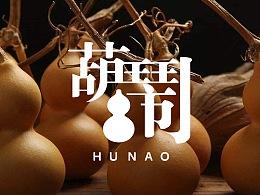 葫闹Logo