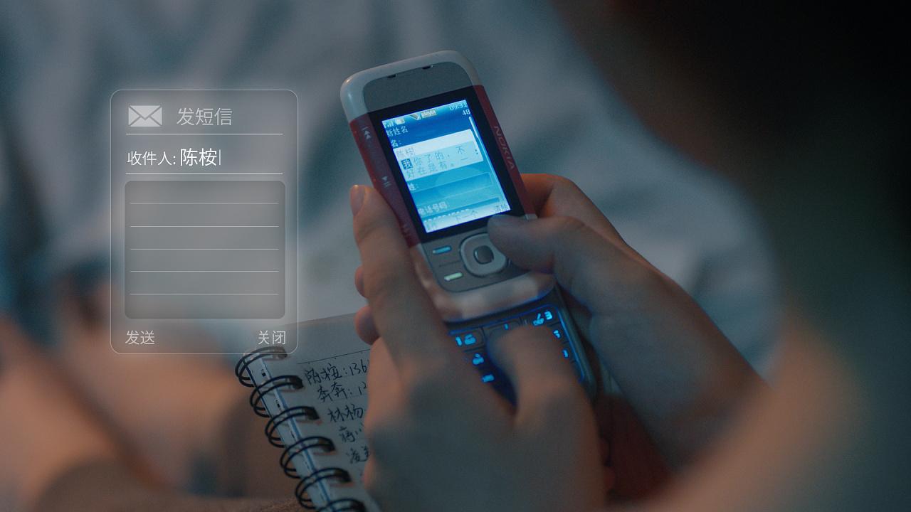 短信界面参考了当年的诺基亚短信界面图片