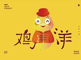 温州鸡蛋品牌vi设计