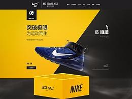 练习-NIKE耐克运动鞋运动鞋首页专题页