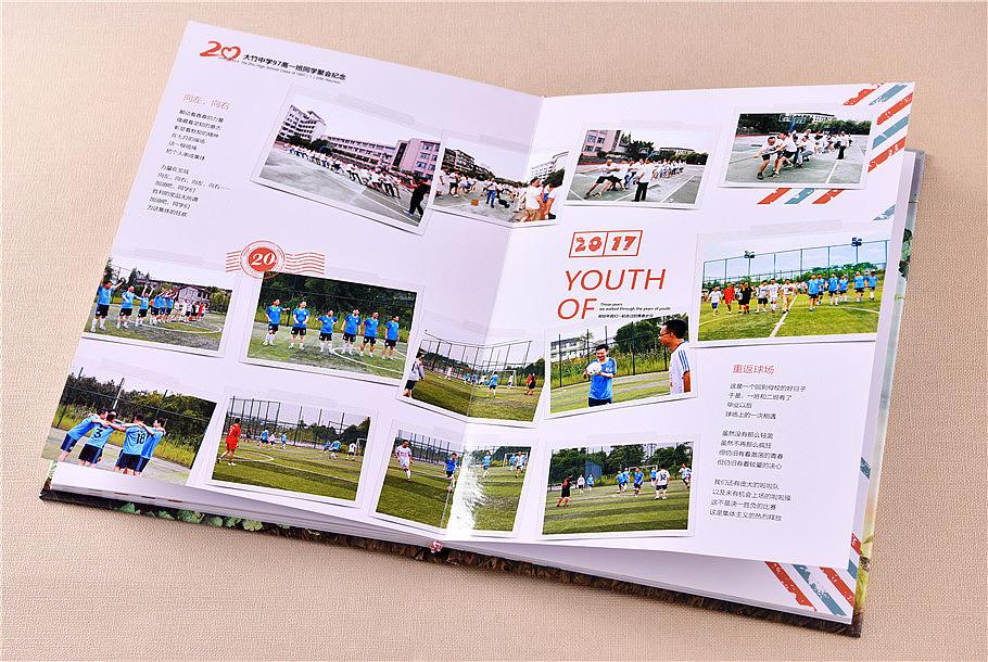20周年同学会相册设计,高中同学聚会纪念册制作公司图片