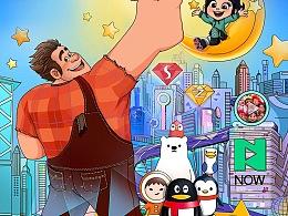 《无敌破坏王2》迪士尼x新浪微博x腾讯QQx天猫开屏海报