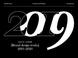 | 2019品牌合集 |