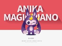 安妮卡魔法钢琴VI/吉祥物设计 by 心铭舍